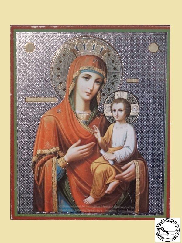 Matka Boża szybko spełniająca prośby z Monastyru Dochiarskiego z Góry Atos